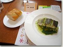 白身魚のブレゼ バジル風味